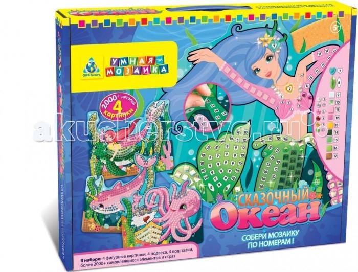 ORB Factory Мозаика-набор Сказочный океан 4 шт. 00395