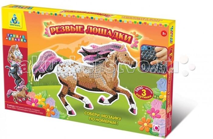 ORB Factory Мозайка-набор Дикие лошади 3 шт. 00400
