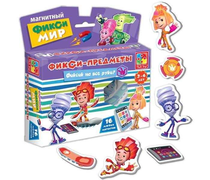 Vladi toys Игра магнитная Фикси-мир Предметы