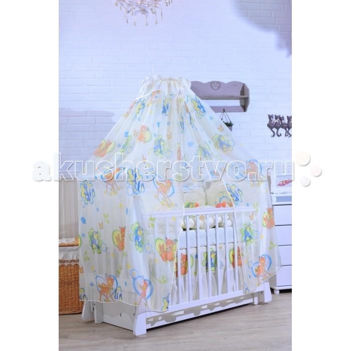 Комплект для кроватки GulSara 48 (8 предметов)