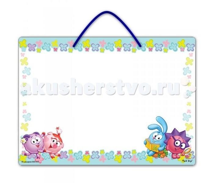 Vladi toys Планшет для магнитов СмешарикиПланшет для магнитов СмешарикиVladi Toys Планшет для магнитов Смешарики порадует малыша, который любит собирать магнитные пазлы или слова из букв.    Со своими любимыми героями, ребенок с удовольствием будет собирать слова из букв, или решать примеры с магнитными цифрами, которые приобретаются отдельно.  У планшета имеется текстильная петля, за которую можно повесить доску на стену в детской комнате.   Компактный магнитный планшет всегда под рукой.<br>