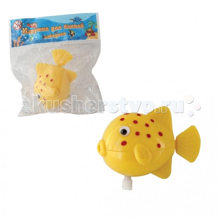 Тилибом Заводная игрушка для ванной Рыбка 7 см