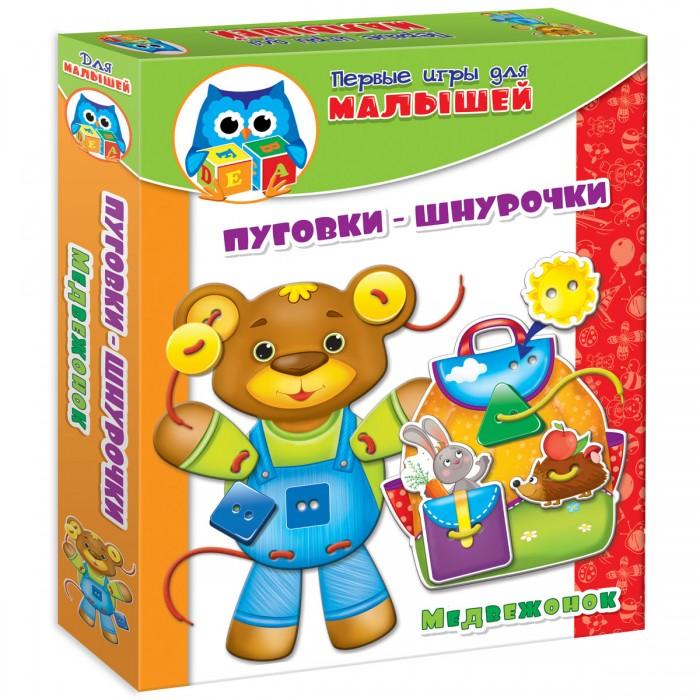 ����������� ������� Vladi toys �� �������-�������� ����������