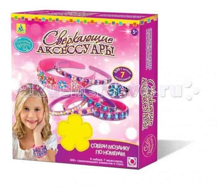 ORB Factory Мозайка для девочек набор Сверкающие аксессуары 7 шт. 00389