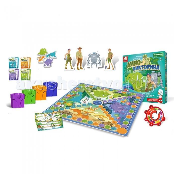S+S Toys Настольная игра Дино-викторина