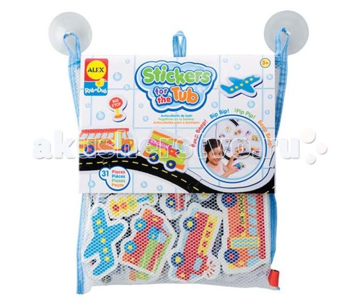 Игрушки для купания Alex Игрушка для ванной Набор Транспорт