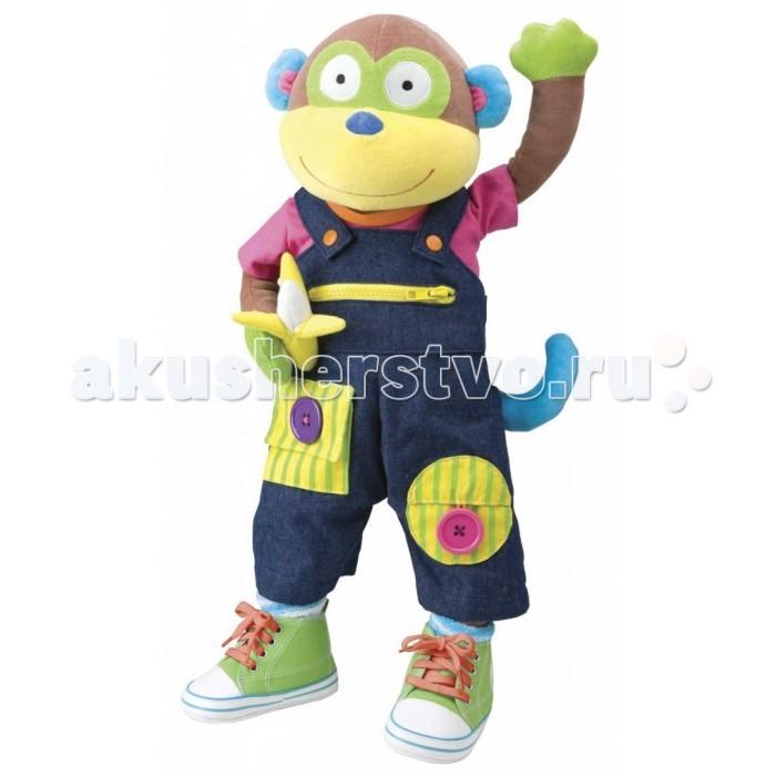 Мягкая игрушка Alex Учимся одеваться с обезьянкой