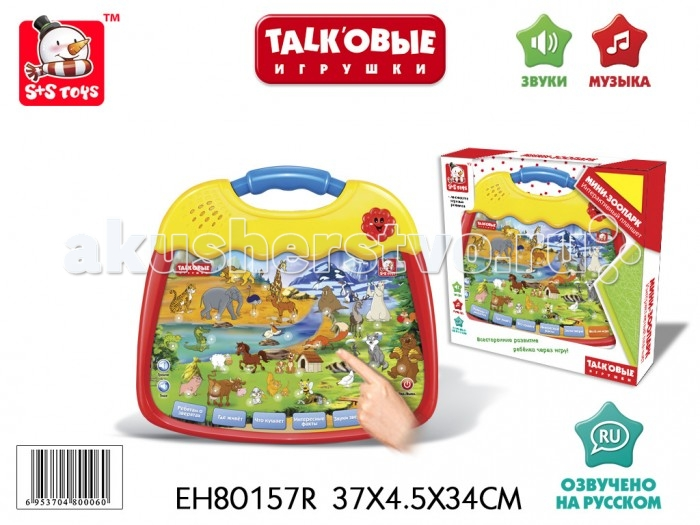 S+S Toys Talkовые игрушки планшет Мини-зоопаркTalkовые игрушки планшет Мини-зоопаркS+S Toys Talkовые игрушки планшет Мини-зоопарк СС76716  Обучающий планшет Мини-зоопарк — это интерактивная игрушка с 6 функциями, которая подходит для детей от 3 лет. С помощью планшета ребенок сможет узнать много интересного о животных, запомнить как называются те или иные звери, где они живут, что кушают и какие звуки издают. Планшет также позволит малышу прослушать интересные факты о животном мире, а также поиграть в веселую игру. Интерактивная игрушка с удобной ручкой для переноски, яркими картинками и познавательными историями не оставит равнодушным вашего ребенка. Обучающий планшет Мини-зоопарк увлекает в свою игру, способствует развитию мелкой моторики, слуховому и зрительному восприятию, тренирует память, внимательность, а также расширяет кругозор ребенка.<br>