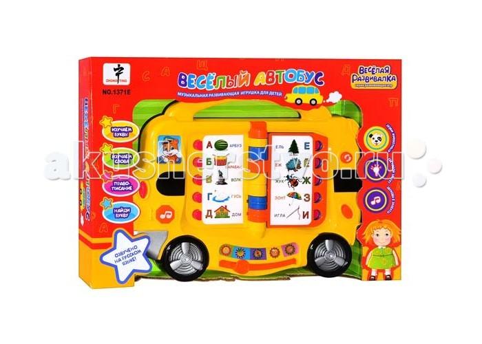 Развивающая игрушка Tinbo Toys Веселый автобус TB0120614Веселый автобус TB0120614Развивающая игрушка Tinbo Toys Веселый автобус TB0120614 при помощи которой ребенок от 3 лет может изучать алфавит, правописание букв и составлять простейшее слова. Закрепить полученные знания можно при помощи режима Найди букву.  Характеристики: развивающая, обучающая игрушка Веселый автобус изучаем буквы, слова, правописание, играем Найди букву клавиши со световыми и звуковыми эффектами звуки животных различные музыкальные кнопки развивает мелкую моторику рук, музыкальное и визуальное восприятие.<br>