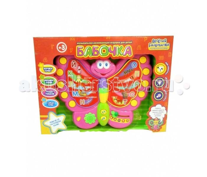 Развивающая игрушка Tinbo Toys Бабочка TB0120615Бабочка TB0120615Развивающая игрушка Tinbo Toys Бабочка TB0120615 при помощи которой ребенок от 3 лет может изучать алфавит, правописание букв и составлять простейшее слова. Закрепить полученные знания можно при помощи режима Найди букву.  Характеристики: развивающая, обучающая игрушка Бабочка изучаем буквы, слова, правописание, играем Найди букву клавиши со световыми и звуковыми эффектами звуки животных различные музыкальные кнопки развивает мелкую моторику рук, музыкальное и визуальное восприятие.<br>
