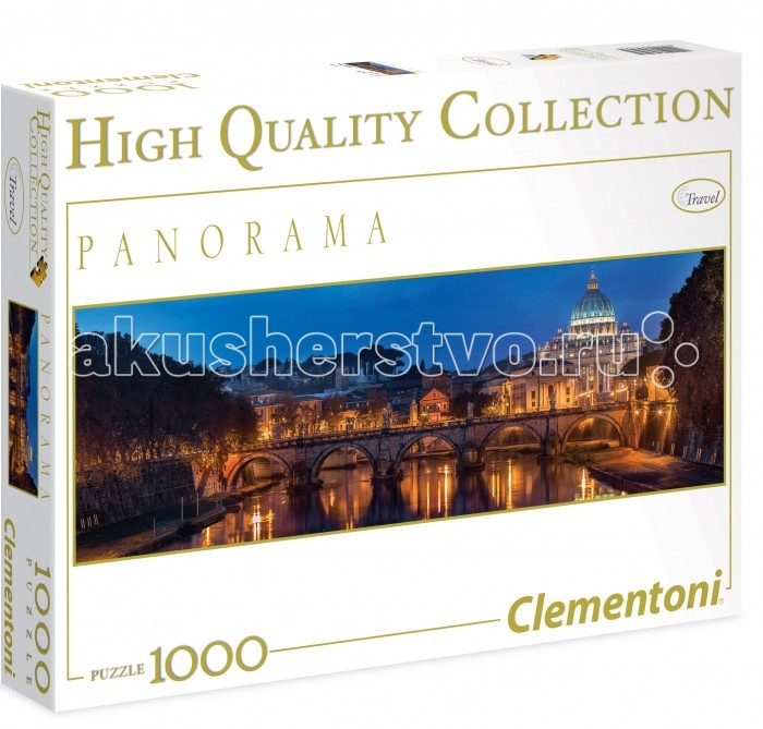 Clementoni ���� �������� - ��� ����� ��.����� ����� (1000 ���������)