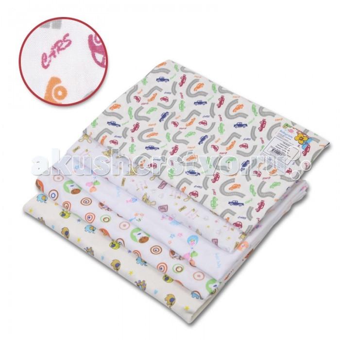 Пеленка Baby Care Пеленка трикотажная кулир 120х80