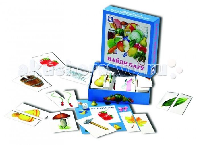 Новое поколение Настольная игра Найди паруНастольная игра Найди паруНовое поколение Настольная игра Найди пару  состоит из карточек с изображениями фруктов, овощей, инструментов, посуды, которые разделены на две части.   Задача состоит в том, чтобы собрать единое изображение.Игра развивает внимание.представляет собой веселую и увлекательную игру для детей, которая поможет развить внимание, логику, рациональное мышление и память. Игра рассчитана на двух и более участников, одна партия длится от 25 до 60 минут.<br>
