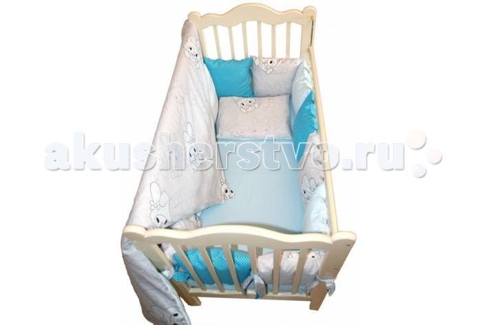 Комплект для кроватки Bomani Комплект для кроватки Зайцы (7 предметов)Комплект для кроватки Зайцы (7 предметов)Комплект для кроватки Зайцы станет украшением детской кроватки и детской комнаты.   Комплект состоит из 12 подушек-бортиков в наволочках на молнии с широкими завязками, привязываемых к бортам кровати красивыми бантами, а так же постельного белья, одеяла и подушки.   Приятная расцветка с рисунком в виде милых заек, который  интересно рассматривать создаст хорошее настроение.   Комплект выполнен из качественного сатина и прослужит долгое время.  В комплекте: 12 подушек для борта 30х30 см 12 наволочек для борта 30х30 см подушка 40х60 см наволочка 40х60 см простынь на резинке 120х60 см одеяло стеганое 110х140 см пододеяльник 112х147 см<br>