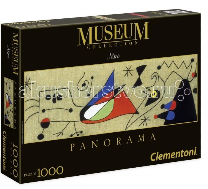 Clementoni ���� �������� - ���� ���� ������� � ����� ����� (1000 ���������)