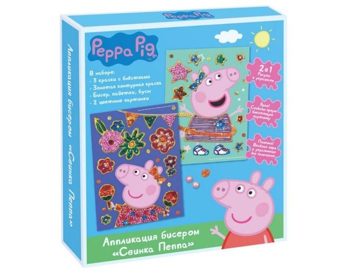 Peppa Pig Аппликация бисером ПеппаАппликация бисером ПеппаВы думали, что с помощью бисера можно только вышивать и плести фенечки? А вот и нет!   С набором «Свинка Пеппа» из бисера можно создавать яркие, блестящие аппликации! И для этого вам не потребуются ни клей, ни ножницы – все необходимое уже есть в наборе.   Возьмите волшебные краски, раскрасьте ими фрагменты рисунка и наклейте на них яркий бисер и блестящие пайетки. Двигайтесь от центра к краям рисунка, чтобы не размазать краску. Очаровательная картинка готова! А во время такой увлекательной работы у ребенка активно развиваются мелкая моторика, цветовосприятие и творческое мышление.  В наборе для аппликации бисером: 2 цветные картинки размером 14х19 см, бисер, пайетки, бусы, 4 тюбика с красками (4 цвета с блестками: красный, желтый, голубой; контурная золотая краска).<br>