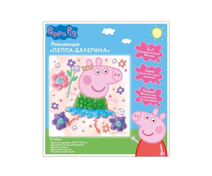 Peppa Pig ���������� ����� ��������
