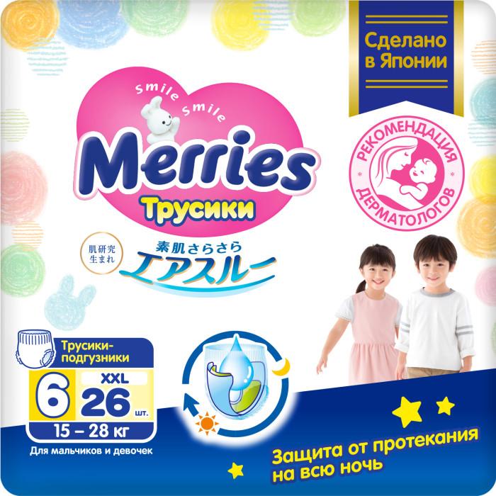 Merries ����������-������� XXL (15-28 ��) 26 ��.