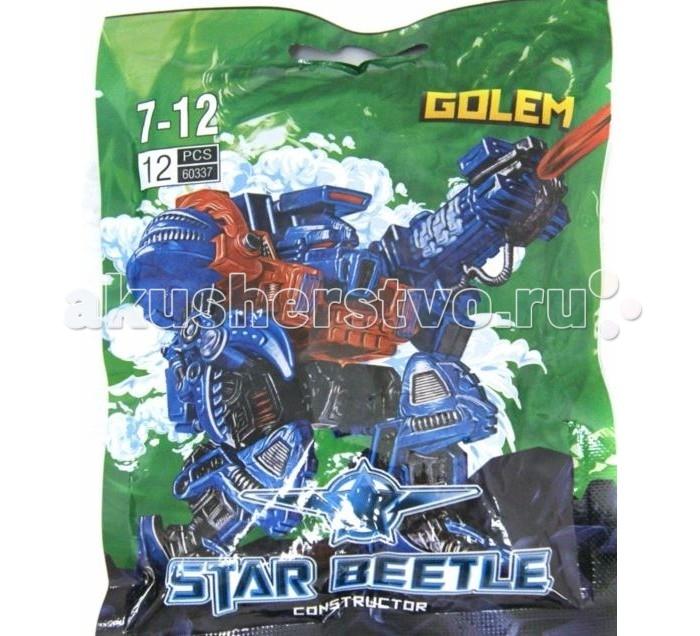 Конструктор Kribly Boo Star Beetle Звездный Воин Голем 12 деталейStar Beetle Звездный Воин Голем 12 деталейПластиковый конструктор Star Beetle состоит из 12 деталей, из которых можно собрать отважного космического воина Голема.   Ноги и руки-бластеры у робота подвижны, что делает игру с ним еще интереснее. Игрушка выполнена из гипоаллергенной пластмассы и окрашена в яркий синий цвет.   Этот робот понравится мальчику, который любит разыгрывать сцены космических побоищ со своими игрушками.<br>
