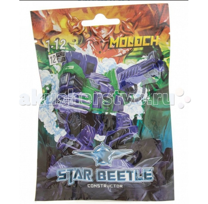 Конструктор Kribly Boo Star Beetle Звездный Воин Молон 12 деталей