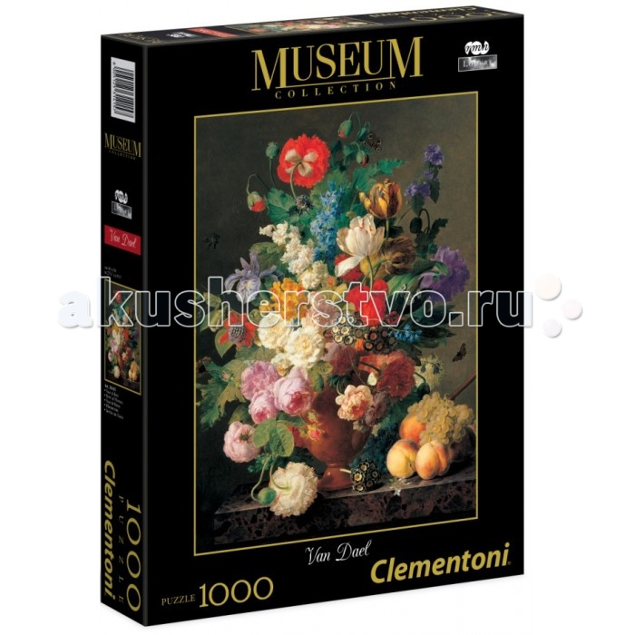 Clementoni ���� ����� - ��� ����� ���� � ������� (1000 ���������)