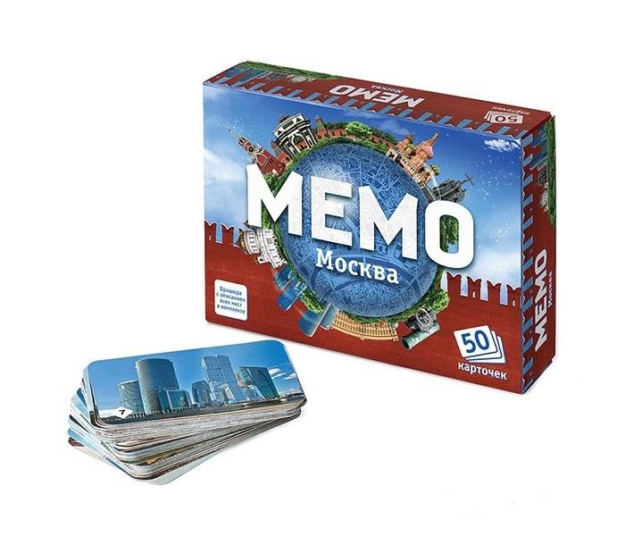 Бэмби Мемо Москва 50 карточек 7205