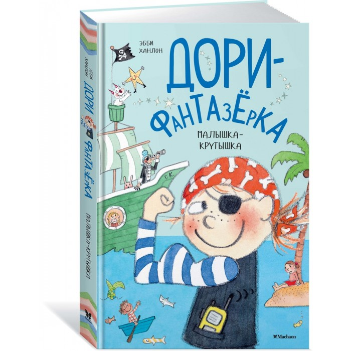 Бэмби Мемо Природные чудеса России 7203