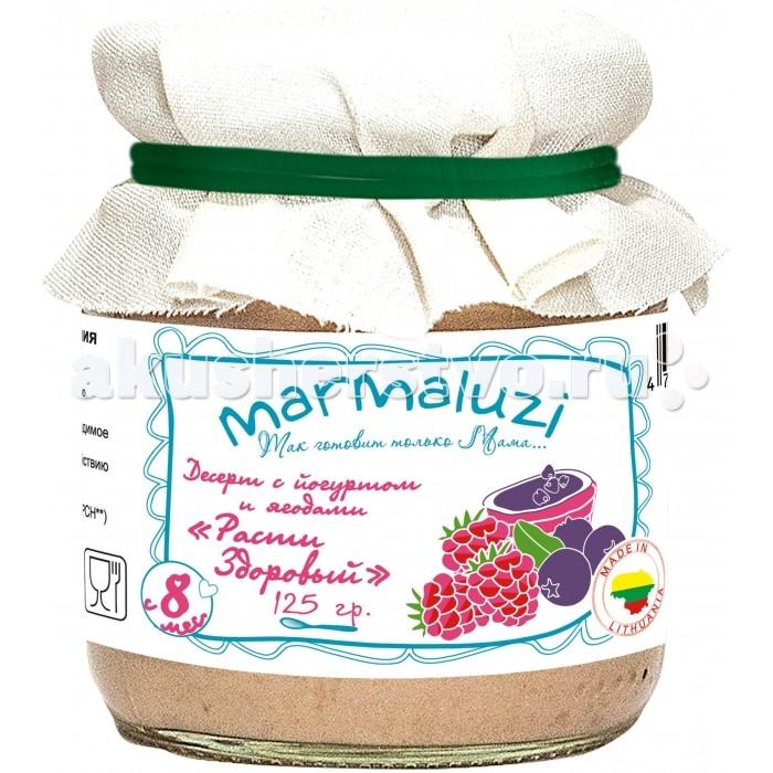 Marmaluzi ���� ������ � �������� � ������� ����� �������� � 8 ���. 125 �