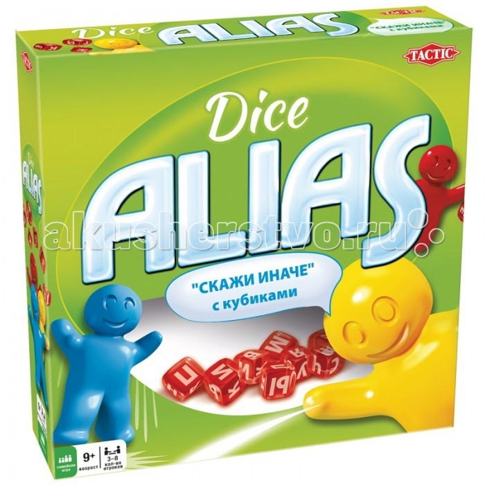 Tactic Games Настольная игра Alias с кубикамиНастольная игра Alias с кубикамиAlias с кубиками - это лучшая игра для шумной компании взрослых и детей. Игрокам необходимо за ограниченное время отгадать больше всего слов. Сложность игры заключается в том, что называть их прямо нельзя. Объяснять слова можно синонимами, антонимами, жестами или другими способами!   Такая головоломка не только развеселит, но и пополнит словарный запас детей, улучшит коммуникативные навыки, память, логическое мышление.   В наборе: 400 карточек, на которых около 3-х тысяч слов и словосочетаний для разгадывания! Количество игроков не ограничено.<br>