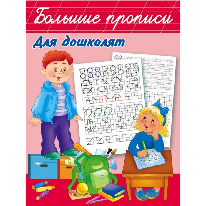 Детский трикотаж Luvable Friends Акушерство. Ru 500.000