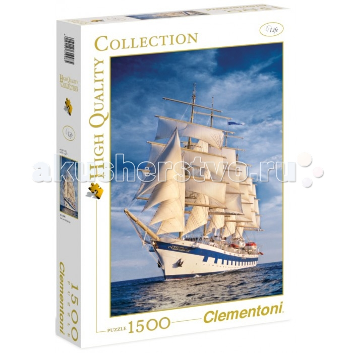 Clementoni ���� High Quality Collection - �������� Royal Clipper (1500 ���������)