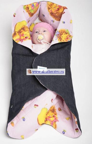 http://www.akusherstvo.ru/images/magaz/im19684.jpg