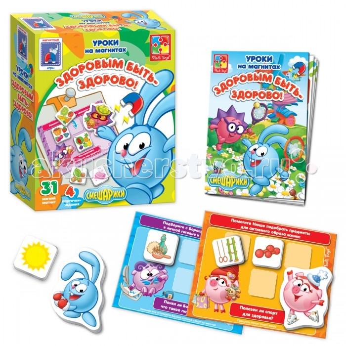 Vladi toys Игра магнитная Здоровым быть-здорово со Смешариками