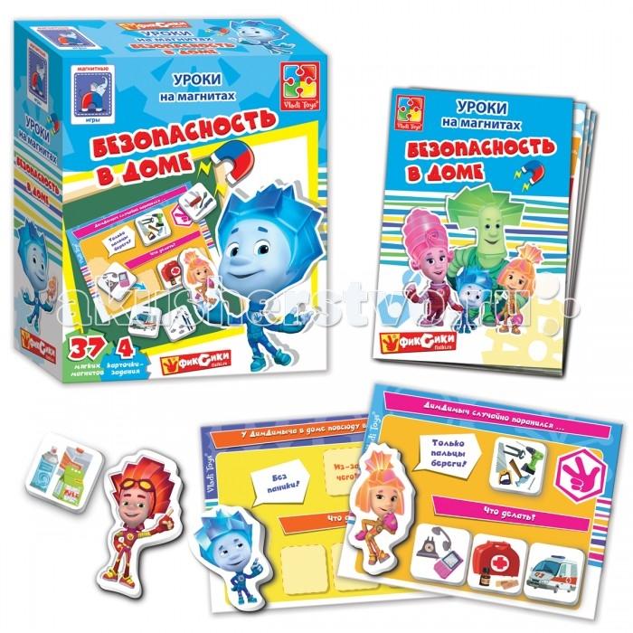 Vladi toys Игра магнитная Безопасность в доме с Фиксиками