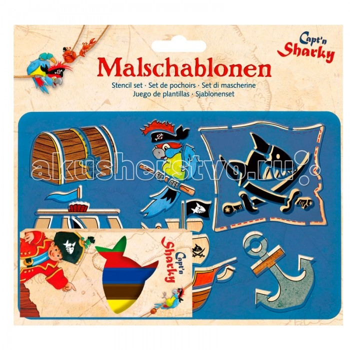 Spiegelburg Набор для рисования Capt'n Sharky 21587