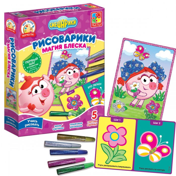 Vladi toys Набор для творчества Рисоварики. Магия блеска Нюша