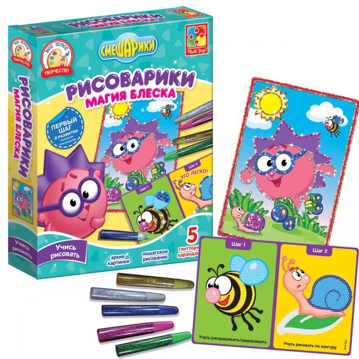 Vladi toys Набор для творчества Рисоварики. Магия блеска Ежик