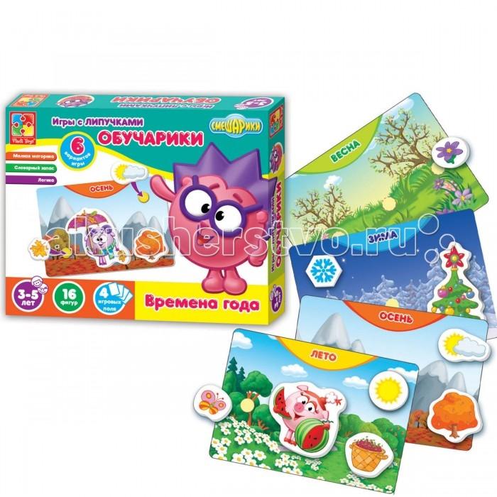 Vladi toys Игра с липучками Обучарики. Времена года