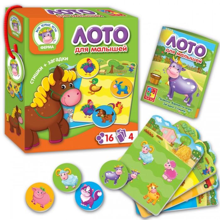 Vladi toys Игра настольная Ферма Лото