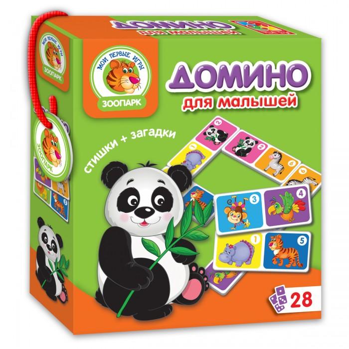 Vladi toys Игра настольная Зоопарк Домино
