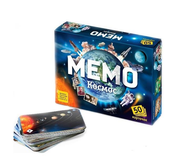 Бэмби Мемо Космос 7208Мемо Космос 7208Мемо Космос - настольная игра, в которую можно играть и одному, и целой компанией. В набор входят парные карточки с изображениями, за один ход вы имеете право открыть всего две карточки. Если пара совпала, удача на вашей стороне, и вы забираете совпавшую пару карточек себе. Если совпадения нет, вы переворачиваете обе карточки в начальное положение, и право следующего хода переходит к сопернику. Выиграет тот, у кого в конце игры окажется больше всего карточек.   Мемо развивает командный дух, тренирует память и внимание, благодаря познавательным буклетам о космосе игроки расширят кругозор.  Состав набора: 1 буклет, 50 карточек.<br>