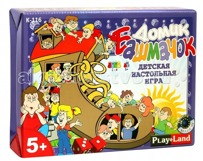 Play Land Настольная игра Домик БашмачокНастольная игра Домик БашмачокУвлекательная настольная игра Домик Башмачок отлично развивает у детей логику и мышление. Суть игры заключается в том, чтобы как можно быстрее собрать всех друзей в своем маленьком домике. В игру могут играть от 2 до 4 человек, поэтому ребенок может смело звать своих друзей. В наборе имеются все необходимые атрибуты для успешной игры.  В комплекте: игровое поле, 18 жетонов, 4 игровые фигуры, один кубик, правила к игре.  Правила игры:  Жетоны раскладываются вне игрового поля. Каждый игрок выбирает одну игровую фигурку и ставит ее на позицию Старт - красный круг на игровом поле.  Право первого хода предоставляется младшему игроку, далее продолжают игроки по часовой стрелке.  Один круг - один шаг. В свой ход игрок бросает кубик и передвигает свою фигурку на столько шагов, сколько выпало на кубике, по направлению стрелок.  При остановке на ходе с картинкой Друга, игрок забирает из жетонов жетон с картинкой друга, совпадающего с картинкой на поле, и оставляет этот жетон на своем Башмачке.  При остановке на ходе с красной цифрой, игрок получает право дополнительного хода, если цифра синяя - пропускает один ход. Игра продолжается до тех пор, пока все жетоны не будут взяты игроками.  После этого игра останавливается, и игроки пересчитывают, кто, сколько жетонов собрал. Игрок, с большим числом жетонов будет победителем.  Состав игры: 1 игровое поле 320 х 320 мм, 4 игровые фигуры, 1 игровой кубик, 18 жетонов.<br>