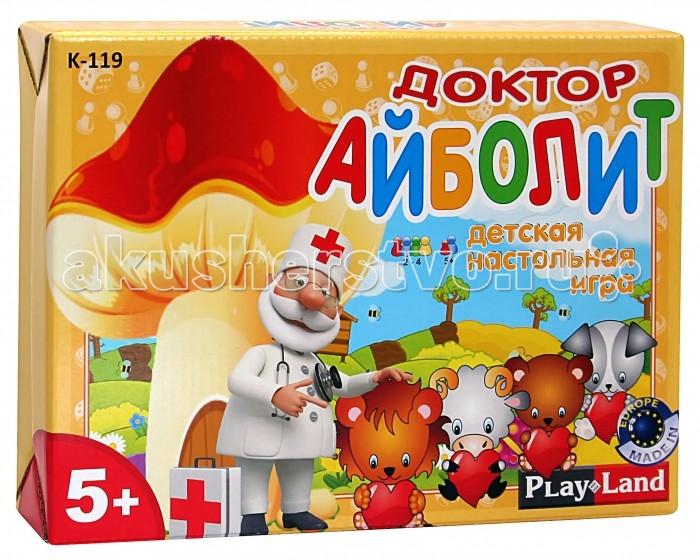 Play Land Настольная игра Доктор АйболитНастольная игра Доктор АйболитНастольная игра Доктор Айболит соберет за столом веселую компанию и поможет вылечить всех животных. Игра отлично подойдет для детей от 5 лет. В нее можно играть как вдвоем, так и вчетвером. Цель игры заключается в том, что нужно собрать всех животных и сделать им прививки, чтобы они больше не болели.   В комплекте: игровое поле, 18 жетонов, 4 игровые фигуры, один кубик, правила к игре.  Правила игры:  Жетоны раскладываются вне игрового поля. Каждый игрок выбирает одну игровую фигурку и ставит ее на позицию Старт на игровом поле.  Право первого хода предоставляется младшему игроку, далее продолжают игроки по часовой стрелке.  Один круг - один шаг. В свой ход игрок бросает кубик и передвигает свою фигурку на столько шагов, сколько выпало на кубике, в порядке возрастания чисел.  При остановке на ходе с картинкой животного, игрок забирает из жетонов жетон с картинкой животного, совпадающего с картинкой на поле, и оставляет этот жетон у себя.  При остановке на ходе с красной цифрой, игрок получает право дополнительного хода, если цифра синяя - пропускает один ход. Игра продолжается до тех пор, пока все жетоны не будут взяты игроками.  После этого игра останавливается, и игроки пересчитывают, кто, сколько жетонов собрал. Игрок, с большим числом жетонов будет победителем.  Состав игры: 1 игровое поле 320 х 320 мм, 4 игровые фигуры, 1 игровой кубик, 18 жетонов.<br>