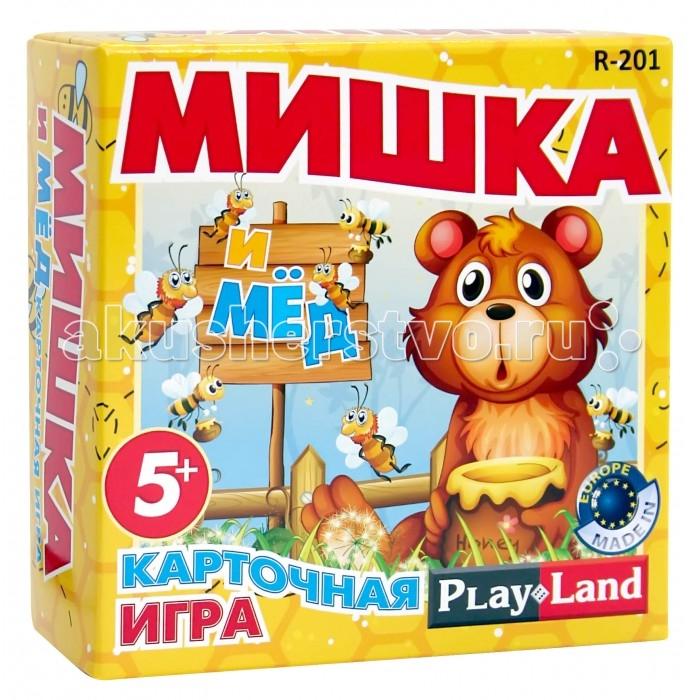 Play Land Настольная игра Мишка и медНастольная игра Мишка и медНастольная игра Мишка и мед позволит интересно провести свободное время.   Настольная игра Мишка и мед - карточная игра для детей от 5 лет. В начале игры участники выбирают из колоды одну карту с медведем, на которой указан маршрут движения медведя.   По этому маршруту и надо пройти, чтобы привести медведя к его бочке меда. Цель игры - как можно быстрее добраться до бочки меда.  В ходе игры участники знакомятся с понятиями вверх-вниз, влево-вправо, развивают реакцию и комбинаторное мышление.  В игровой комплект входит 56 карт.<br>