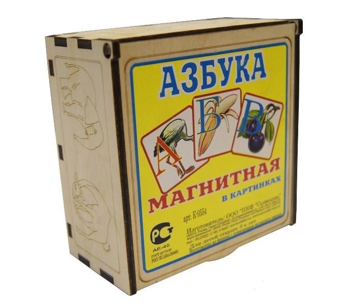 Деревянная игрушка Бэмби Магнитная азбука в картинках К-0554Магнитная азбука в картинках К-0554Магнитная азбука в картинках - это деревянные красочные карточки на магнитах, которые удобно крепить на любой металлической поверхности, например, стенке холодильника. С такой азбукой знакомиться с алфавитом интересней и легче. Изучение азбуки превращается в увлекательную игру!  В наборе 33 деревянных элемента.<br>