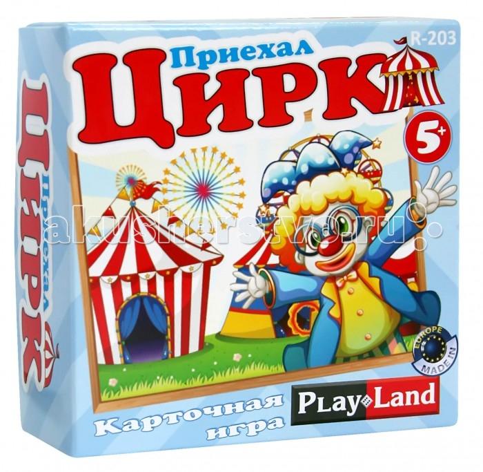 Play Land Настольная игра Цирк приехал