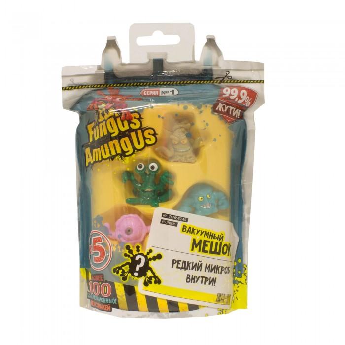 Vivid Fungus Amungus Игровой набор Вакуумный мешокFungus Amungus Игровой набор Вакуумный мешокИгровой набор Fungus Amungus Вакуумный мешок включает в себя пять фигурок микробов и постер коллекционера.   Фигурки выполнены из расплющивающегося, растягивающегося и липкого пластика.   Всего в этой серии игрушек вышло 105 микробов и бактерий, принадлежащих к разным группировкам.   Эти симпатичные фигурки выполнены в ярких цветах.   Не все фигурки можно разглядеть через красочный пакетик, кто спрятан в коробке, можно узнать только, открыв ее, и это придает процессу коллекционирования большего азарта.   Собрав полную коллекцию, вы сможете обмениваться фигурками с друзьями.   Размер одной фигурки: около 3.5 сантиметров.  Рекомендуемый возраст: от 4 лет.<br>
