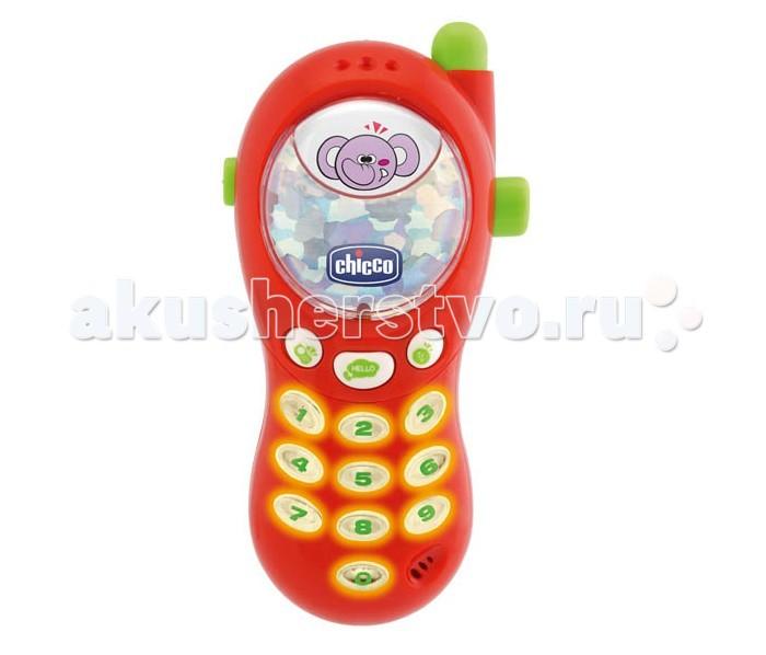 Chicco Музыкальный телефон с картинкамиМузыкальный телефон с картинкамиМаленький мобильник Chicco для активных пользователей. Целый калейдоскоп фантастических изображений и различных животных на дисплее, а также возможность установить понравившуюся мелодию звонка. Световые эффекты, мелодии звонка и эффект вибрации совсем как на телефоне у мамы.  Первый телефон для детей от 6 месяцев Имеет 9 различных мелодий Пищащие кнопочки и вибрацию При нажатии на кнопочку в специальном окошке меняются фотографии различных животных.<br>