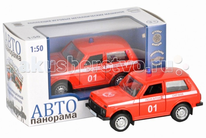 Автопанорама Инерционная машина ВАЗ 2121 Нива Пожарная охрана 1:50
