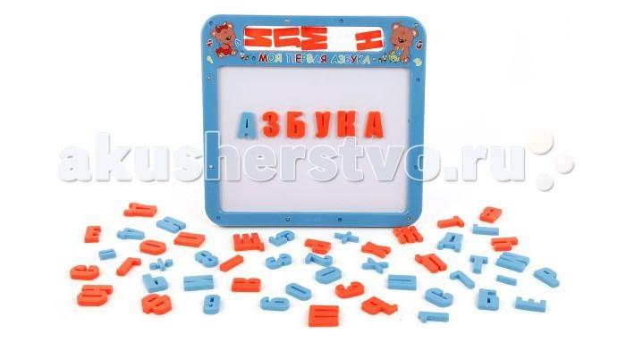 Shantou Gepai Доска магнитная для рисования русский алфавит